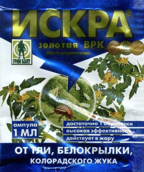 Алатар инструкция по применению препарата для борьбы с насекомыми