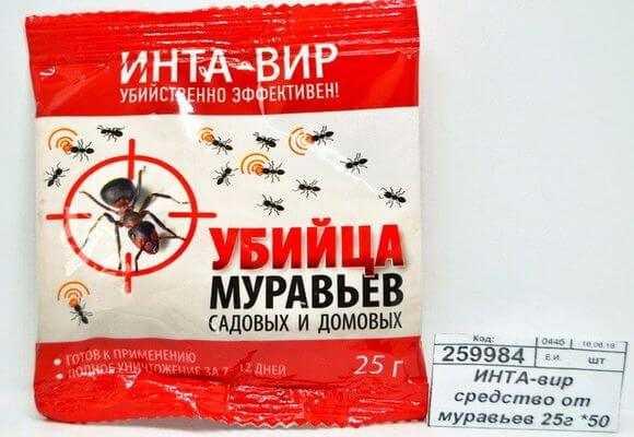 Как использовать интавир от колорадского жука