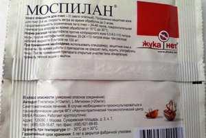 Моспилан инсектицид