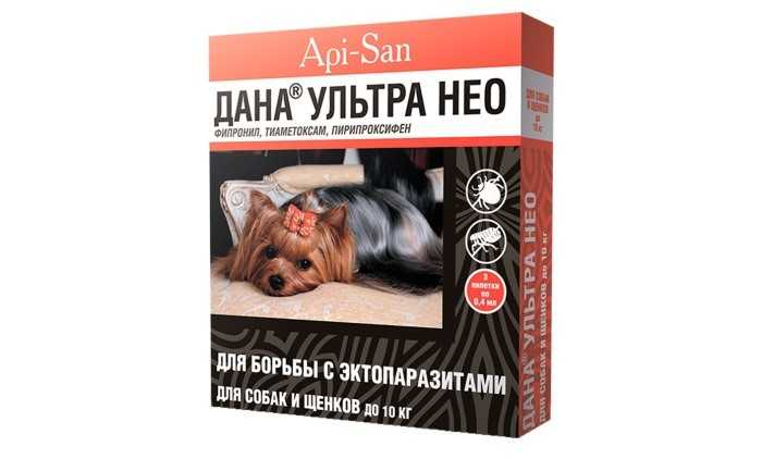Капли от блох Дана Ультра Нео для кошек и собак