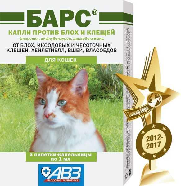 Ушные капли Барс для кошек0 комментариев