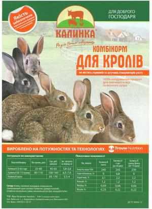 Как правильно приготовить комбикорм для кроликов