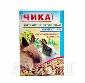 Чем лучше кормить кроликов