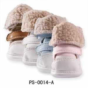 Зимние ботиночки для собак
