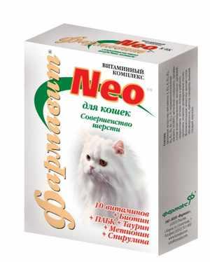 Какие витамины нужны кошкам