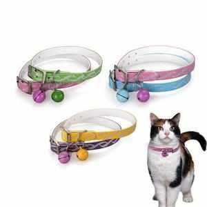 Какие есть ошейники для кошек
