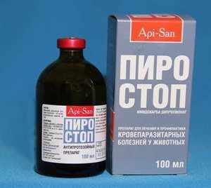 Дозировка Пиростоп