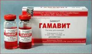 Препарат Гамавит для кроликов