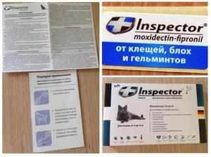 Как капать капли Инспектор