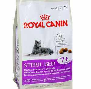 Роял канин для стерилизованных кошек