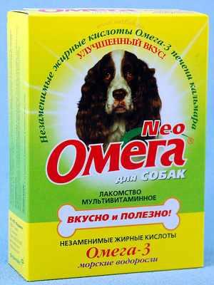 Препарат Омега собак