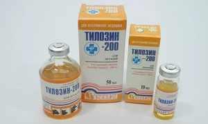 антибиотик для кошек- Топилин