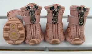 Коричневые ботиночки с молнией