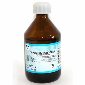 Перекись водорода для обработки пуповины