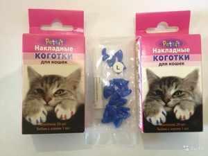 Накладные коготки для кошек